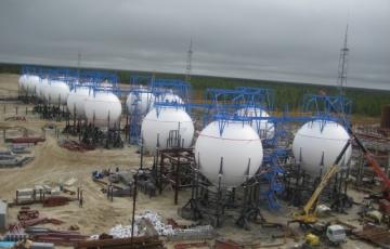 Пуровский завод по переработке конденсата